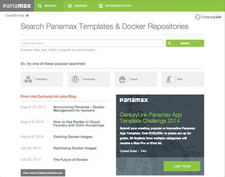 Panamaxのメイン画面