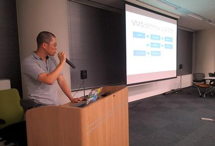 Dockerや他の仮想化技術との違いを説明