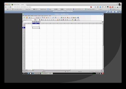 LibreOfficeを使っているところ。