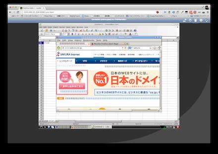 Firefoxでブラウジングしているところ。