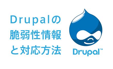 main_drupal