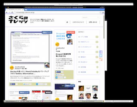Google Chrome版。レンダリングはこちらのが高速かも。