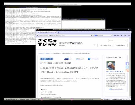 クリックもでき、画面遷移しました。スリープは適当に調整が必要です。