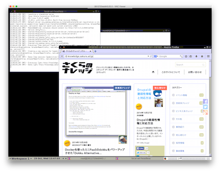 Firefoxで実行中。タイトルは文字化けしていますがコンテンツは読めます。