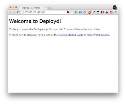 Deploydのアプリケーション側の画面