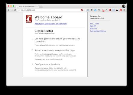 Ruby on Rails実行結果