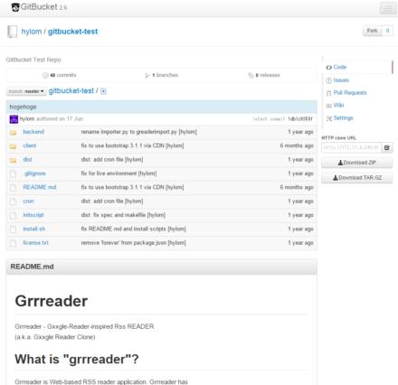 図4 Scalaで実装された「GitBucket」のプロジェクト画面