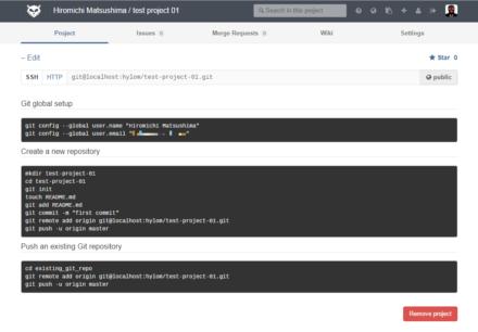 図17 GitLabのリポジトリブラウザ