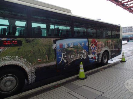石狩DCツアー萌えっ子バス