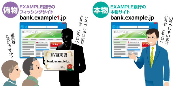 knowledgevol2_02