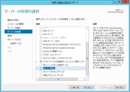 kozuka03-01