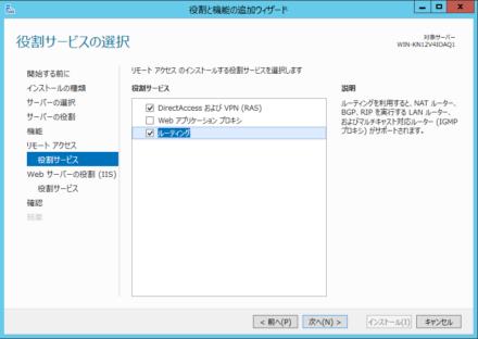 kozuka03-02