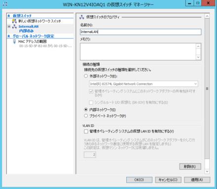 kozuka03-03