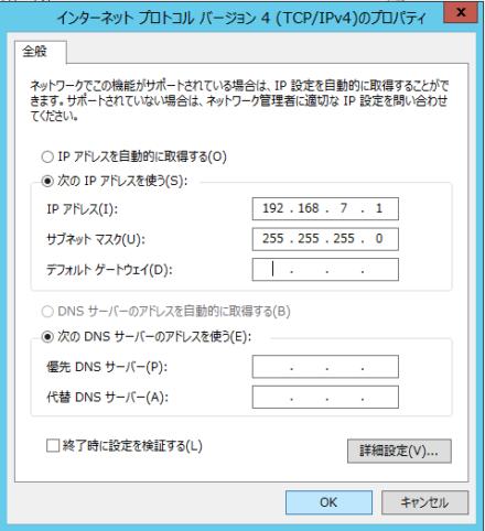 kozuka03-04