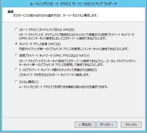 kozuka03-05