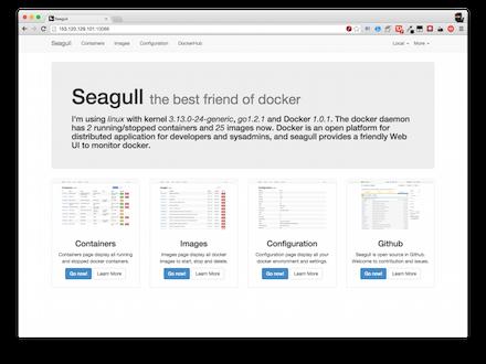 Seagullのトップページ