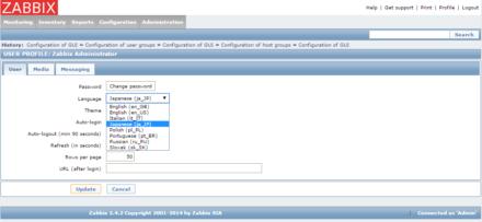図9 Zabbixのユーザー設定(User profile)画面