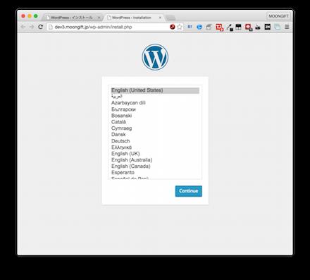 別なWordPressを立ち上げ。バーチャルホストでアクセスできます