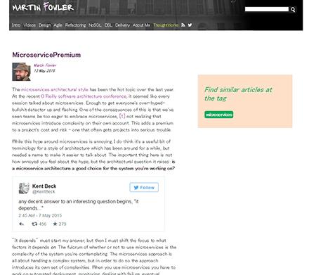 過度なマイクロサービス適用を戒めるファウラー氏の記事「MicroservicePremium」
