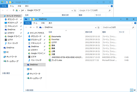 デスクトップに表示させた「OneDrive」と「Googleドライブ」のウィンドウ。
