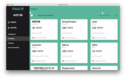 TDUCTFで使われるスコアサーバのクライアントアプリ