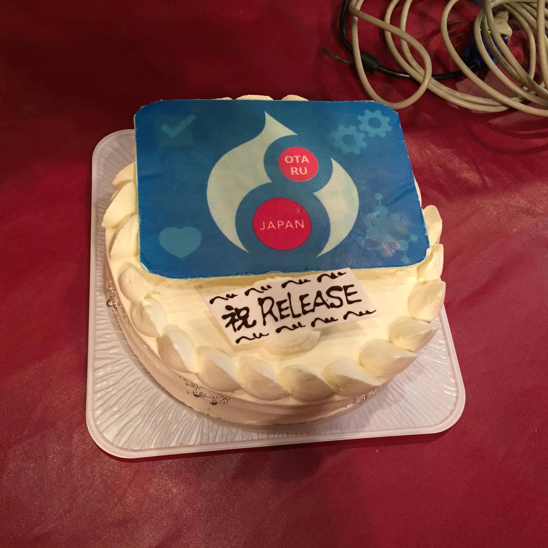 Drupal8プレパーティのケーキ