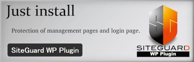 siteguard-wp-plugin_image