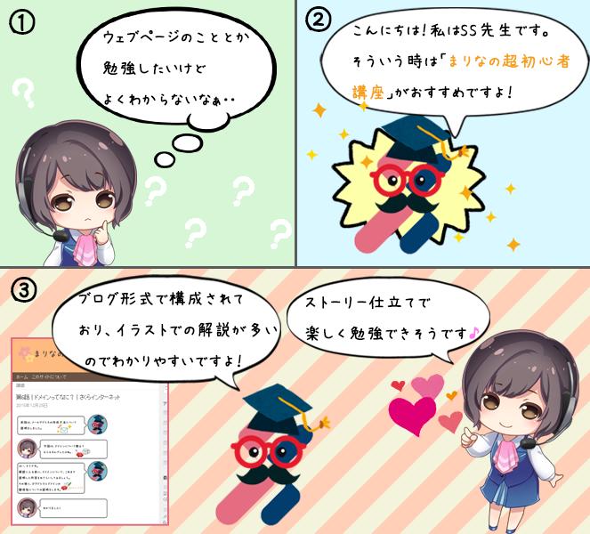 sakunare_050