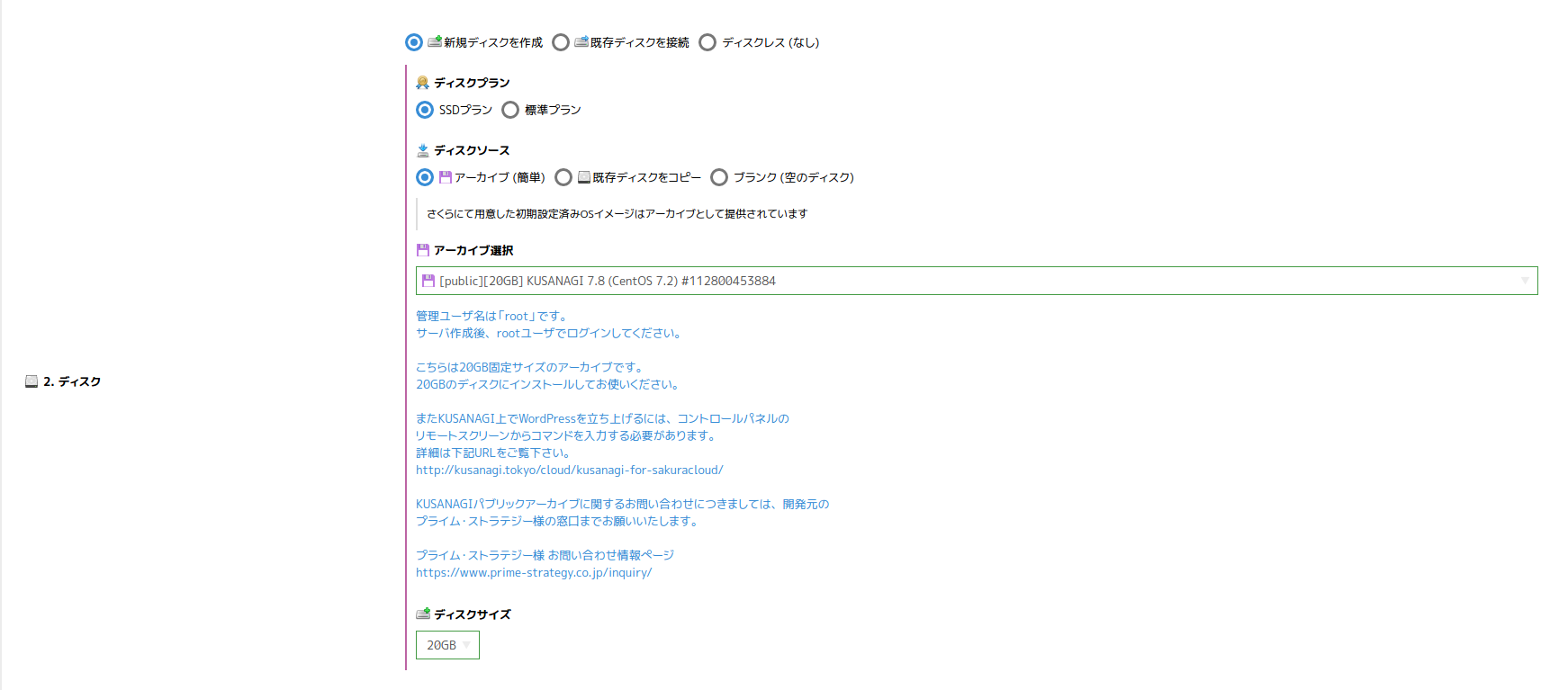 c5kusanagi_6