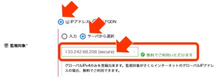 simple-monitor-04