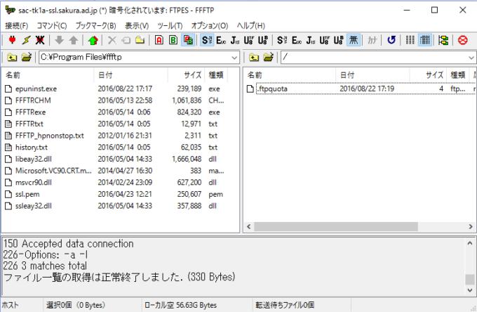 ffftp_client