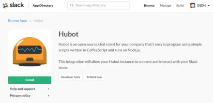 図6 Hubot連携設定の詳細画面。左の「Install」をクリックする
