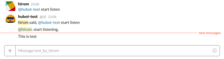 図14 Slack向けAdapterを利用してSlackに投稿を行った場合の出力結果