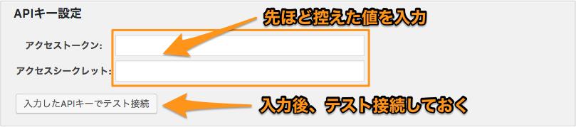 setting-02