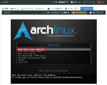 arch06