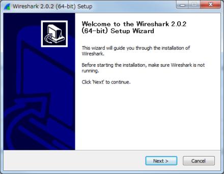 図2 Wiresharkのインストーラ