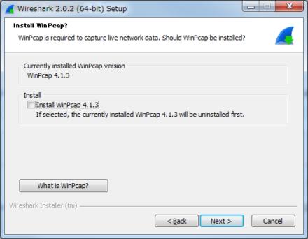 図3 Wiresharkが使用しているWinPcapを再インストールするかどうかの確認画面