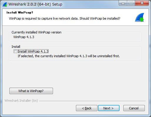 Wiresharkを使った通信監視(前編)――基本的な使い方とパケット