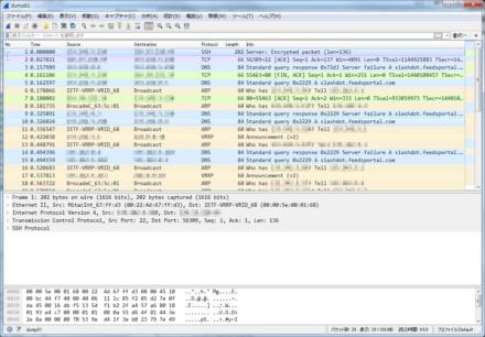 図2 tcpdumpでキャプチャしたデータをWiresharkに読み込ませた例
