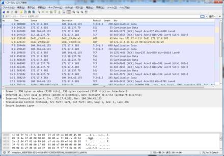 図1 Wiresharkのメイン画面