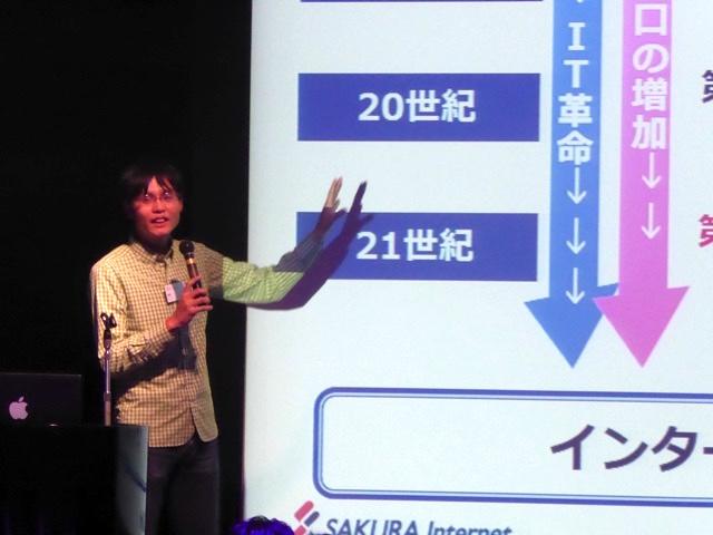 21世紀を語るさくらインターネット株式会社代表取締役社長の田中邦裕さん