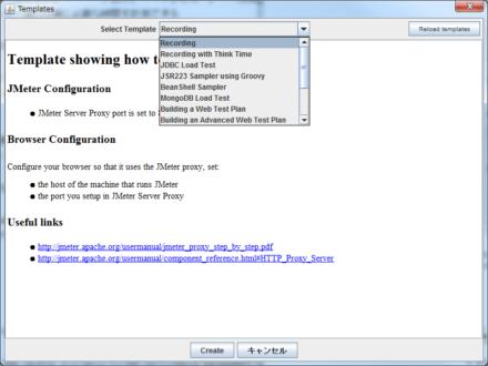 図3 Webサーバーのテストでは「Building a Web Test Plan」テンプレートを選択する