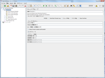 図5 テンプレートで作成されたテスト計画ではWebサーバーの負荷テストに必要な項目が追加されている