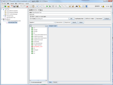 図23 WebブラウザでアクセスしたURLが取り込まれる