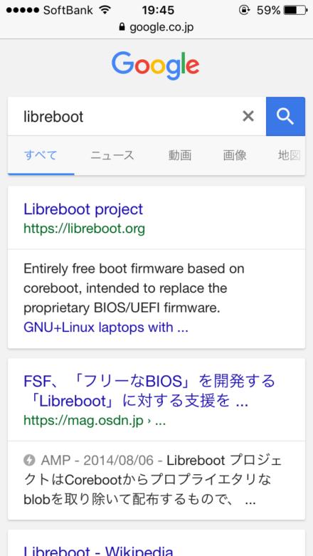 図3 モバイル版のGoogle検索では、AMP対応サイトは検索結果に「AMP」というラベルが表示される