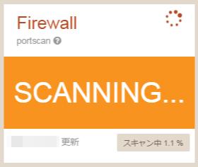 portscan-03