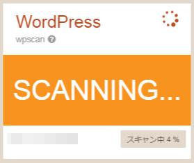 wpscan-execute