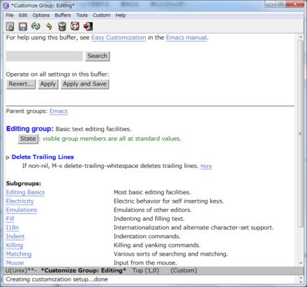 図5 Emacsのカスタマイズ項目では機能別にグループにまとめられている