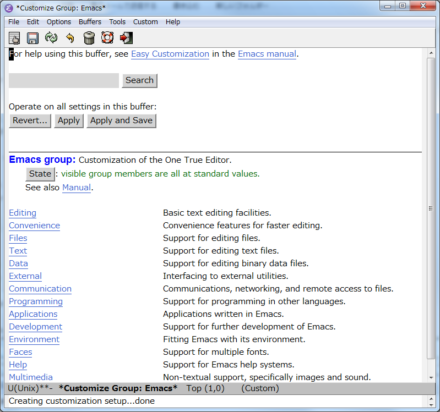 図4 Emacsのカスタマイズ画面