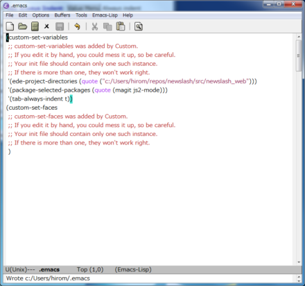 図9 カスタマイズした内容は.emacsファイル内に保存される